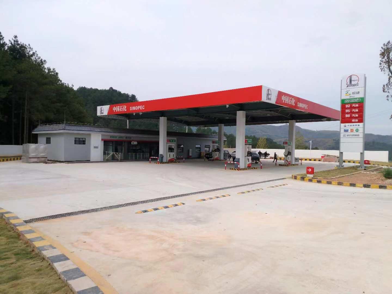 台江县台盘加油站建设项目 竣工