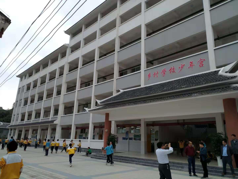 剑河县城关二小建设项目