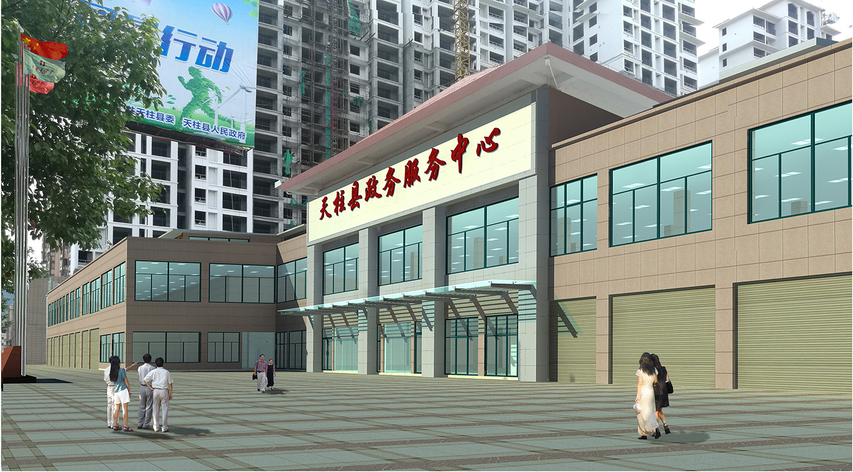 天柱政务大厅建设项目